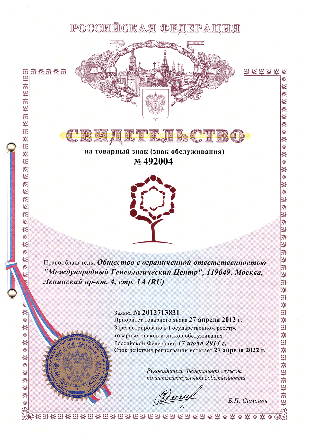 "Товарный знак ""International Genealogical Centre"""